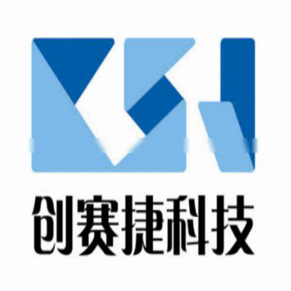 Shenzhen chuangsaijie technology co. LTD