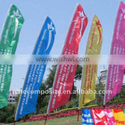 feather banners pole