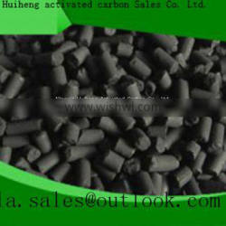 Sulfur Impregnated Coal Based Cylindrical Activated Carbon for Mercury Removal