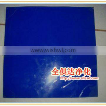 3mm Washable Silicone Adhesive Mat