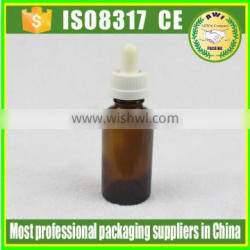 15ml amber glass essential oil bottle alibaba China