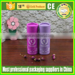 2016New China suppier paper tube for lip balm
