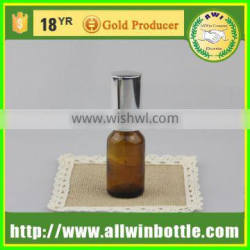 spray glass bottle with gold spray cap for perfume