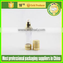 supply cheap cosmetic lotion/cream packaging airless pump bottle cosmetic bottle packaging