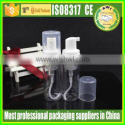 50 ml eco-friendly plastic foam pump bottle with sprayer and clear cap for skin care