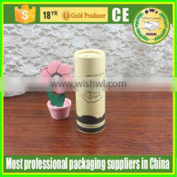 New design round cardboard box with lid for cosmetic