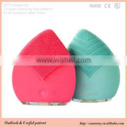 cosmetics in italy sonic facial cleansing brush vibration facial brush