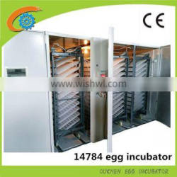 CE apprpved Top Selling Ouchen incubateur industriel automatic 15000 large egg incubator for sale