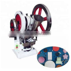 Small scale production camphor tablet press machine
