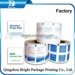 Flexo printing Laminated Aluminum Foil Wrap for Glasses cleaning wet wipes, aluminum laminated foil paper for Medical wipes