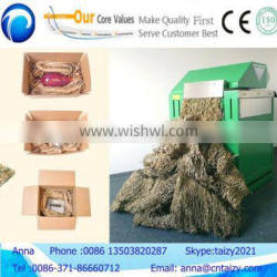 Low price of Carton shredder machine with high efficiency