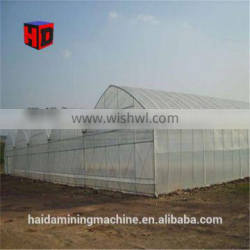 China Heat preservation plastic sheet agriculture greenhouse for sale