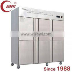 QIAOYI B2 Stainless Steel Static cooling upright Refrigerator