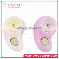 Silicone Facial Cleansing clean Brush Face Brush Cleanser Electric Massage Machines Deep Cleaning Device