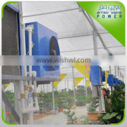 Agricultural natural gas heater for warming system