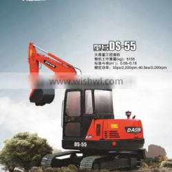 Alibaba china new coming ds55 small farm excavator DS-55 5tons