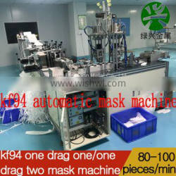 kf94 mask machine equipment factory direct salesPowerful manufacturersLong ear mask machine