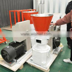 0.5th manual feed pellet mill machine for sales/factory price