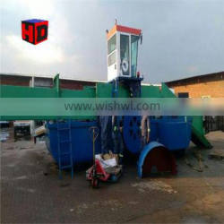 Fully Automatic Newly Design Weed Cutting Suction Dredger for sale