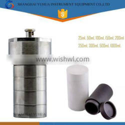 Shanghai Yuhua Chemical Reaction Vessel with PTFE Inner
