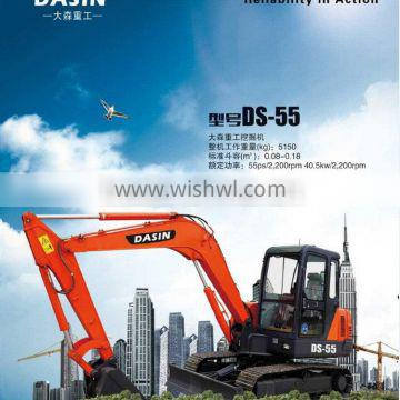 Most popular hot sell wheel moving type small excavator DS-55 5tons