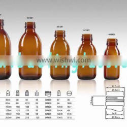 60ml Amber Glass Medical Round Bottles pre-capped