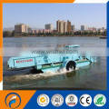 DF-H1 full-automatic aquatic weed harvester