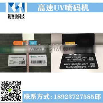 Clothing tag production equipment two-dimensional code inkjet machine bar code inkjet mechanical label UV inkjet machine