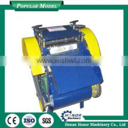 factory price commercial wire stripping machine on sale