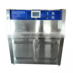 High Quality UV Accelerated Aging Weathering Test Machine Ultraviolet Testing Machine Price