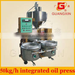 high class coconut oil agrarian use oil extractor