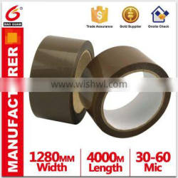 christmas packing tape ,brown packing tape ,bopp brown packing tape