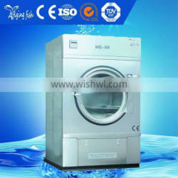 35kg Shanghai industrial clothes dryer, tumble dryer, coin dryer