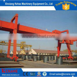 Double Beam Rail Mounted Warehouse Gantry Crane Supplier In China
