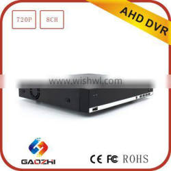 Hot sale h264 P2P hd 720p 8 ch digital video recorder ce rohs