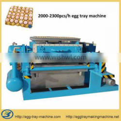 small egg tray dryer india egg tray machine