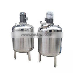 stainless steel acid food 50l liquid mixing tank with agitator