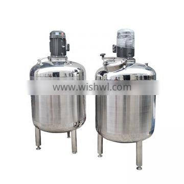 laboratory price ice cream paint double jacketed stainless steel food grade 50 liter mixing tank with agitator
