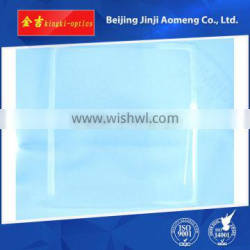 Buy Direct From China Wholesale ar-coating machine for night vision devices VIS-NIR