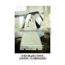 """HZLG """"Three in One"""" Multifunctional Drying Equipment"""