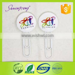 custom logo printed pvc bookmark wholesale price