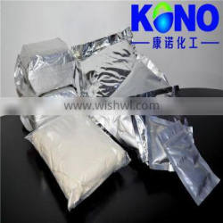Ursodeoxycholic Acid CAS:128-13-2 High purity and Best price