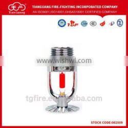 Water sprinkler drencher head in fire sprinkler heads