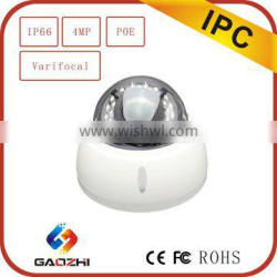 4MP IR CUT COMS Ultimate Optical 2.8-12mm cctv dome camera