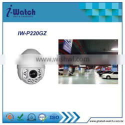IW-P220GZ New design ip camera with prices long distance ip camera ip camera of with low price