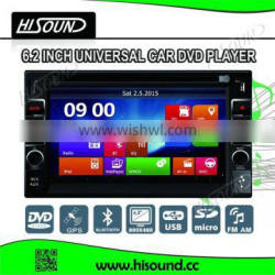 Win CE System wholesale and high quality cheap car radio with screen