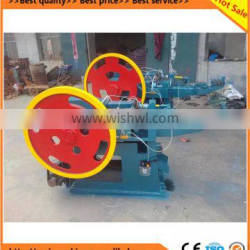 Very popular! good quality common wire nail making machine/wire nail making machine with best price
