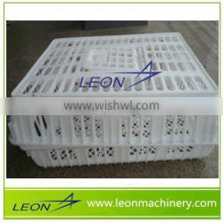 Leon Plastic poultry Transport Cage with best quality
