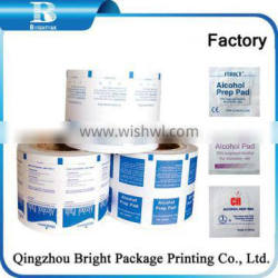 Aluminum Foil Laminated Paper for Polish Removal wet wipes, fresh and cool individual wet wipes packaging aluminum foil paper