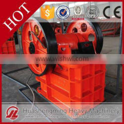 HSM ISO CE Quality And Quantity Assured Types of Jaw Crusher